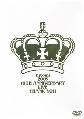 10TH ANNIVERSARY LIVE THANK YOU