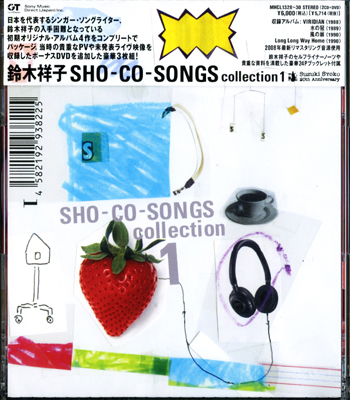 SHO_CO_SONGS1