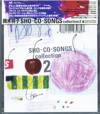 SHO-CO-SONGS2
