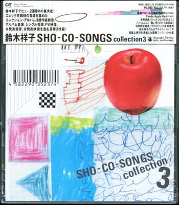 SHO CO SONGS3