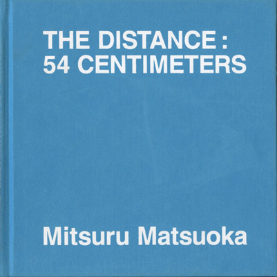 THE DISTANCE 54 CENTIMETERS