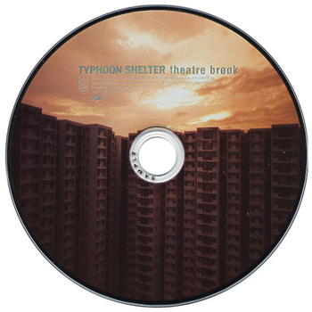 TYPHOON_SHELTER_label