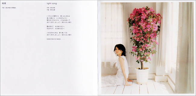 yusa_booklet02