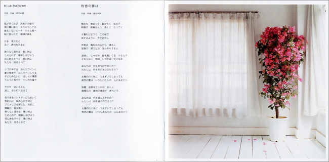 yusa_booklet04