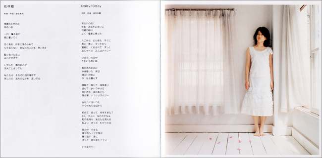 yusa_booklet05