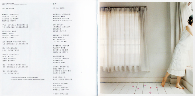 yusa_booklet06