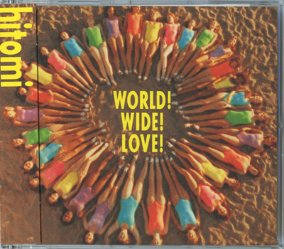 WORLD!WIDE!LOVE!_jacket