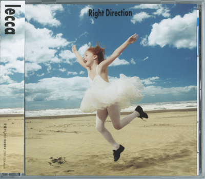 RightDirection_JK